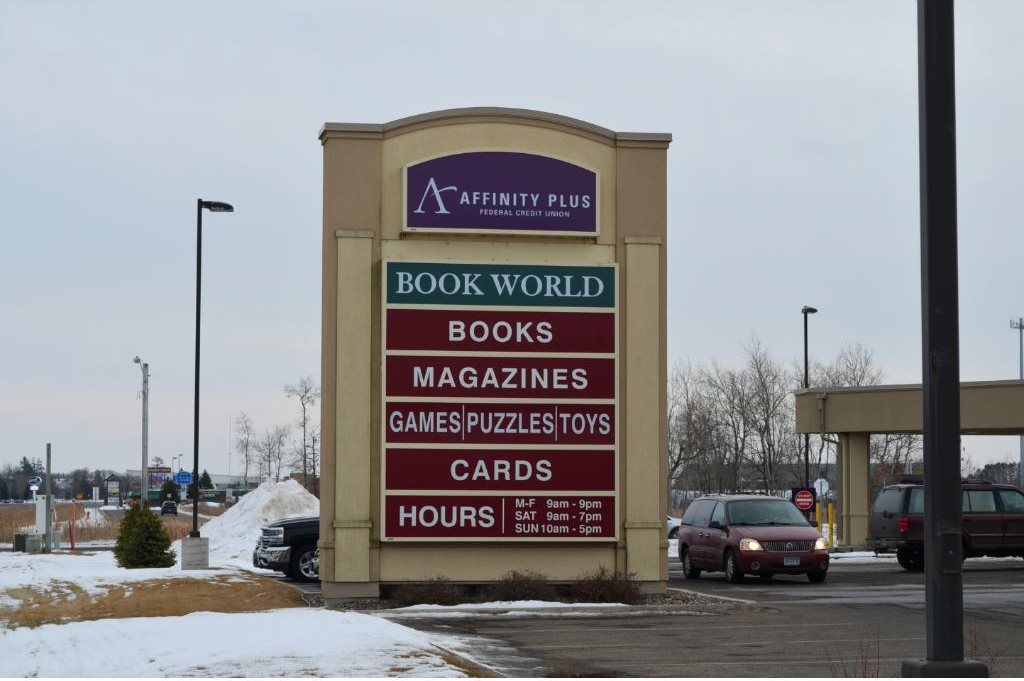 15528 Edgewood Drive, #1, Baxter, MN 56425