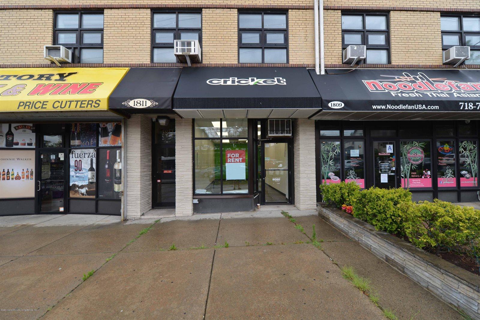 1811 Victory Boulevard, #1, Staten Island, NY 10314