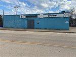 308 East Hattie Street, Fort Worth, TX 76104